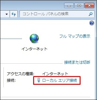 MACAddrWin7-04.jpg