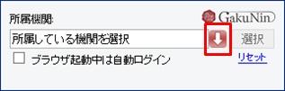 gakunin-FaMCU-02.jpg