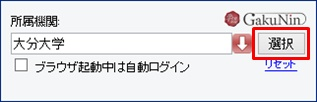 gakunin-FaMCU-04.jpg