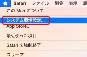 lan-mac-1.jpg