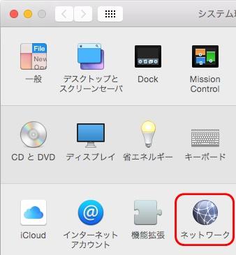 lan-mac-3.jpg