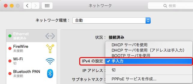 lan-mac-4.jpg