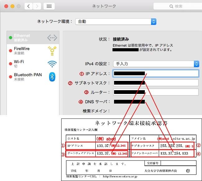 lan-mac-5.jpg