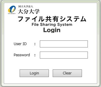 login_en.png