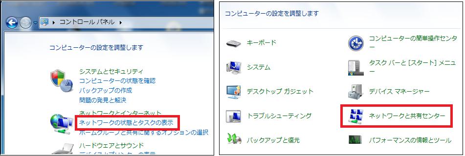 windowsnetworkc.png