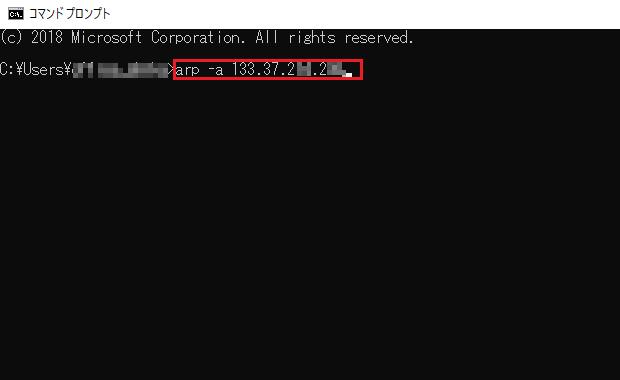 mac_address2.png
