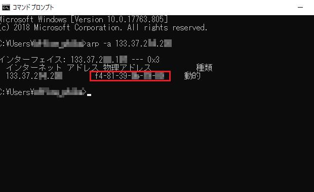 mac_address3.png