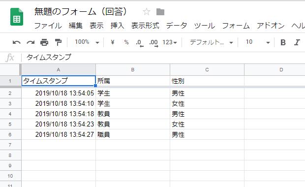 survey_form9.png