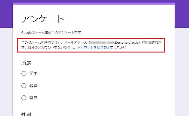 survey_form20.png