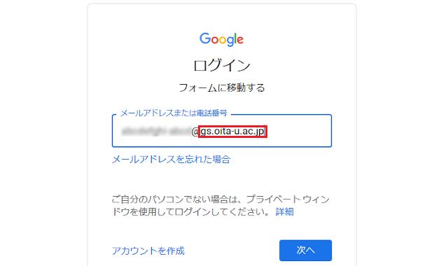 survey_form21.png