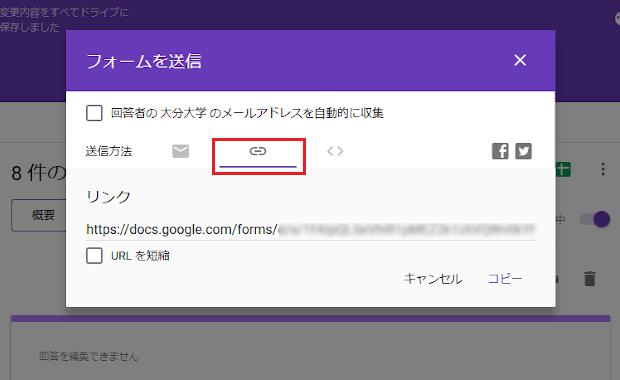 survey_form23.png