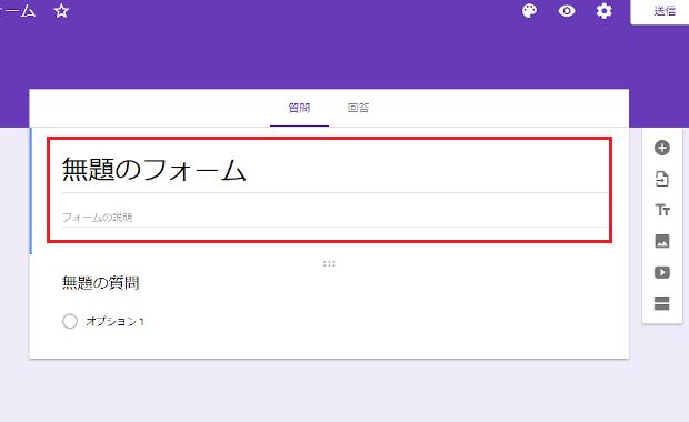 survey_form3.png
