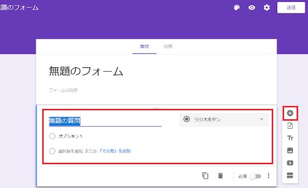 survey_form4.png